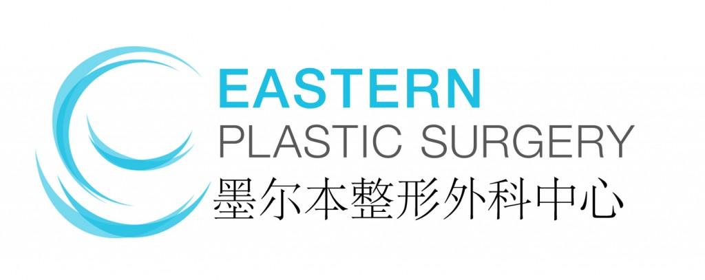 Eastern Plastic Surgery Logo - Color