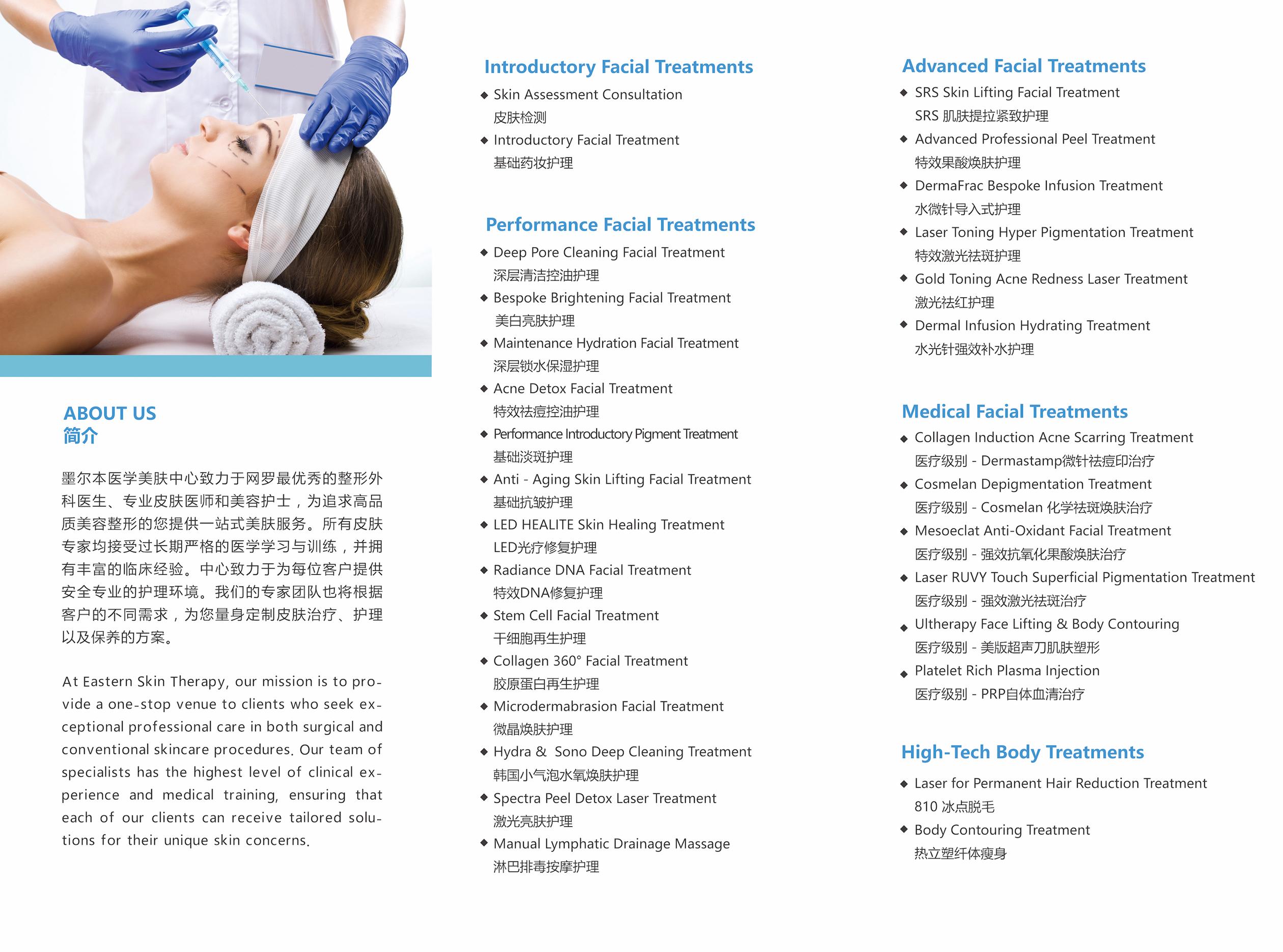 EST Brochur inside 18.06.05