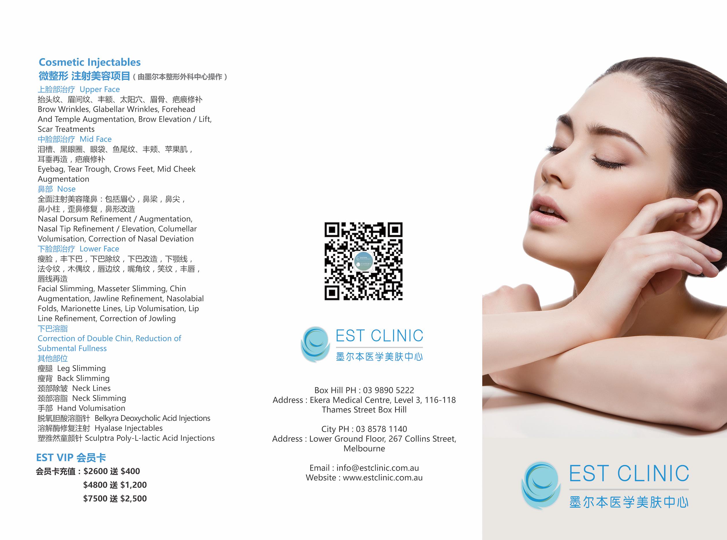 EST Brochure front 18.06.05